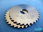 Циркулярен диск 50x2,0x13 32B